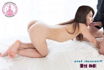 Sana nude cfapfakes 1 10 350x234 - Sana Nude Fake Photos